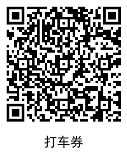 QRCode_20200818145231.png