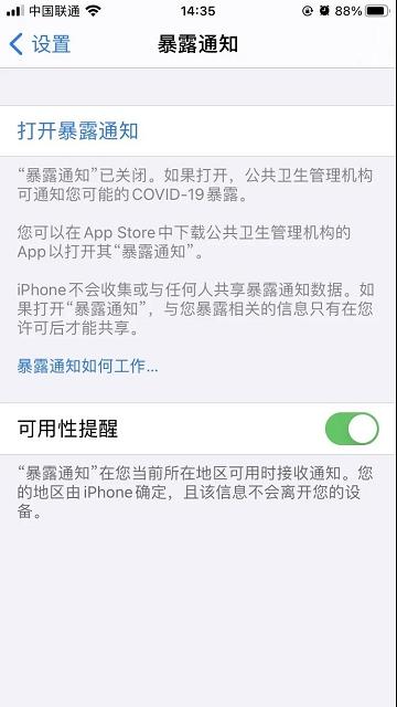 iOS 14 Beta 5终于更新!能玩王者荣耀了