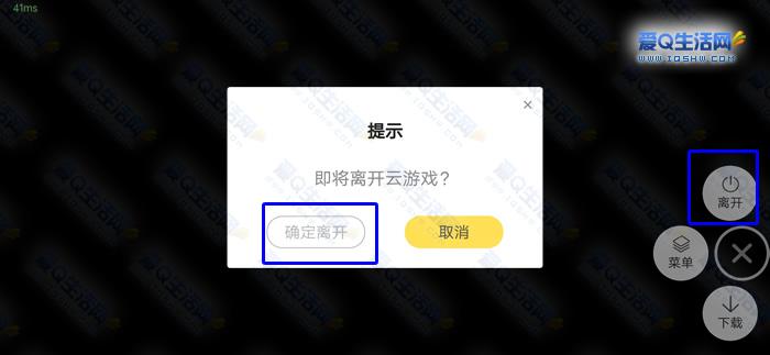 画境长恨歌无需下载得Q币 需邀请自己小号