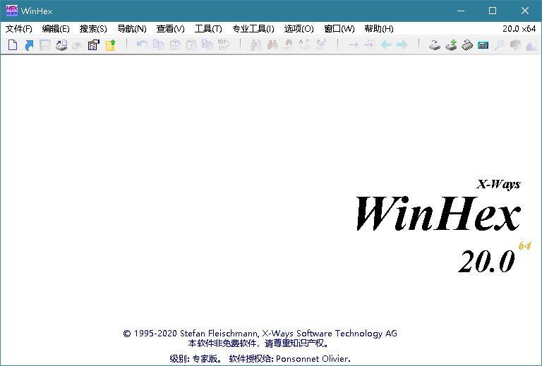 WinHex v20.0 绿色单文件版