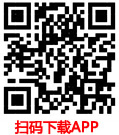 4.9元宠物陆寄居蟹+匹克帕克系列魔弹科技篮球鞋