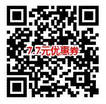 七夕免费领UP售货机7.70元+2元优惠券
