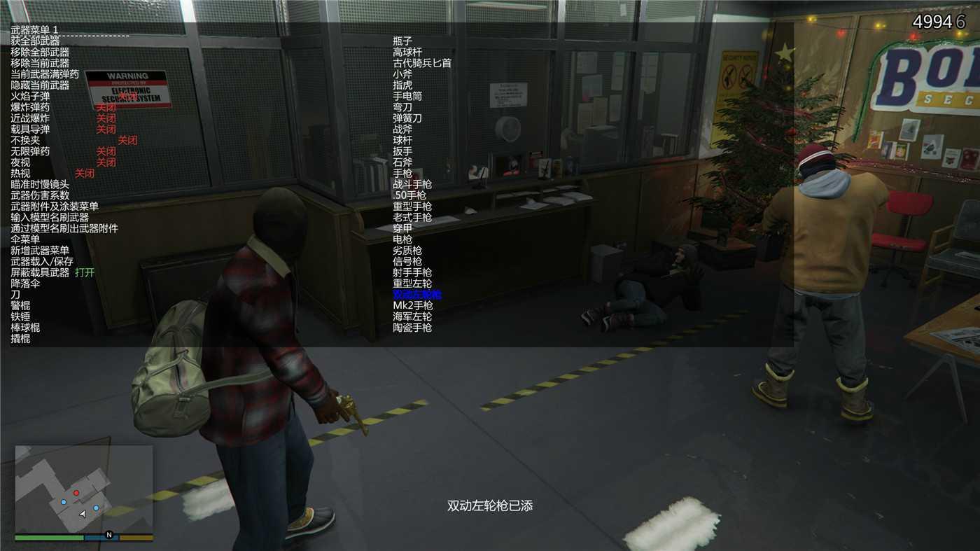 《GTA5》v1.51纯净中文版