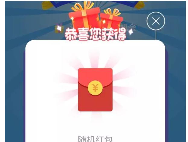 抽奖活动微信红包奖励精选必中